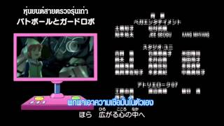 [doraemon] mirai no museum - perfume (ซับไทย & สารานุกรมของวิเศษ)