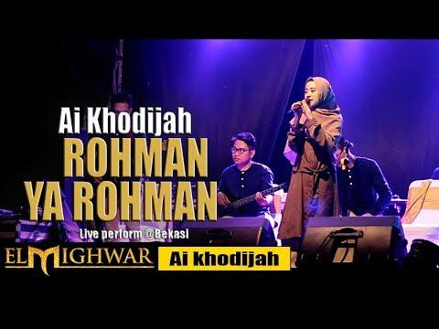 Elmighwar - Rohman Ya Rohman
