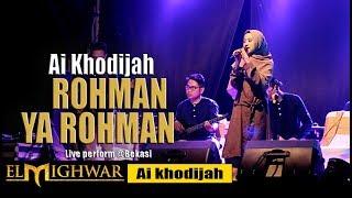 Download Lagu ROHMAN YA ROHMAN COVER BY EL MIGHWAR (Live perform) bekasi mp3