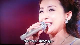 水田竜子 - 霧の土讃線