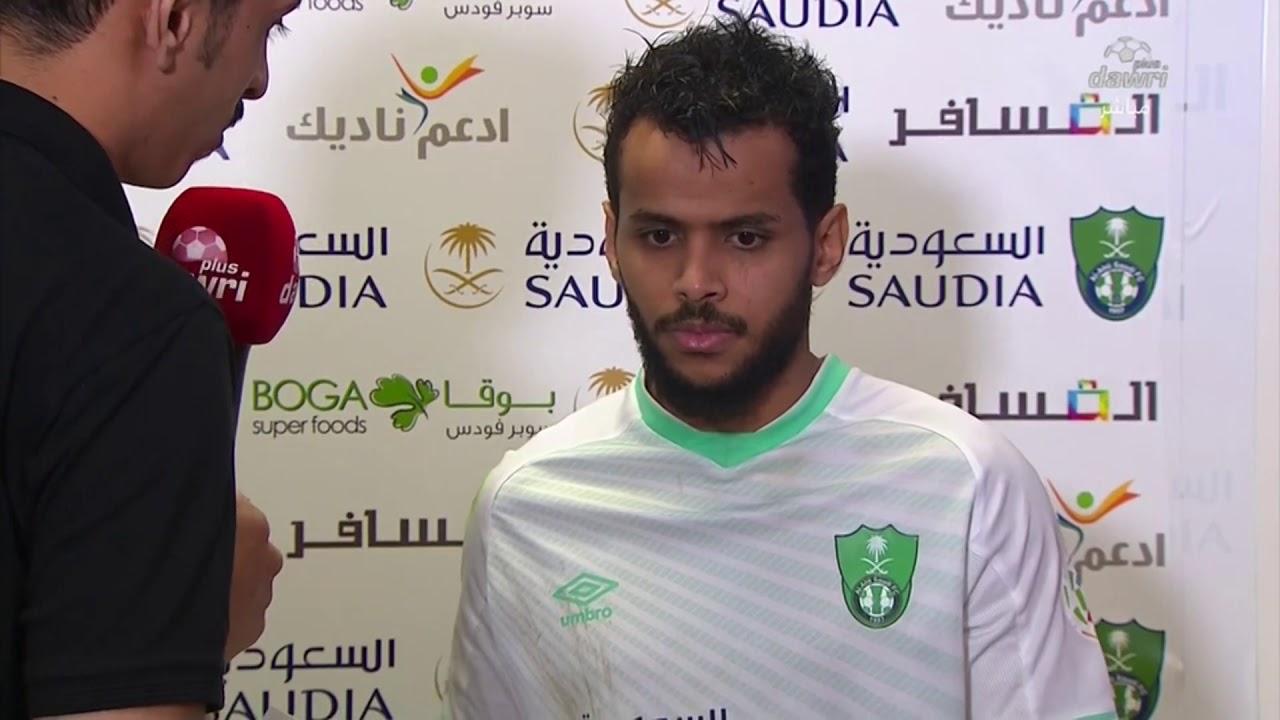 لاعب الاهلي عبدالفتاح عسيري: المركز الثاني والثالث مثل الاخير