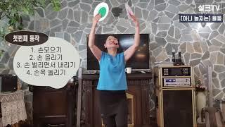 [강경란의 실크TV] 국민연금공단 노후준비 전문강사 /…