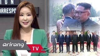 [Foreign Correspondents] Ep.104 - A preview of the third inter-Korean summit _ Full Episode