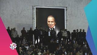 الساعة الأخيرة | الجزائر .. بوتفليقة للعهدة الخامسة