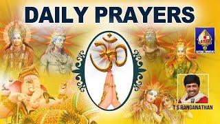 Viyasha Krutha Navagraha Stotram | Daily Prayers | Nithya Parayana Stotras | By T S Ranganathan