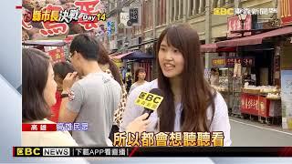陳其邁旗山造勢 喊場地 動員人數比韓多一倍