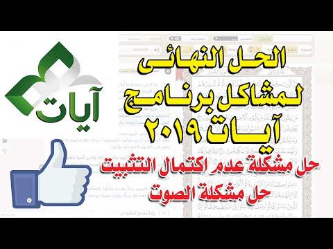 اغنية قيامة ارطغرل بالعربي mp3