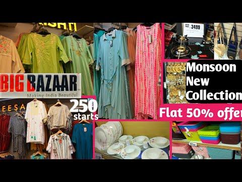 Big Bazaar latest offers/big bazar new clothes collection/big bazar new kitchen collection