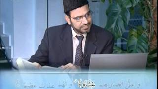 Al-Tarteel #21 Learn the correct pronunciation of the Holy Qur'an