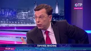 """Никита Кричевский: """"Самое страшное: пенсии индексируют по инфляции, а не по приросту фонда зарплаты"""""""