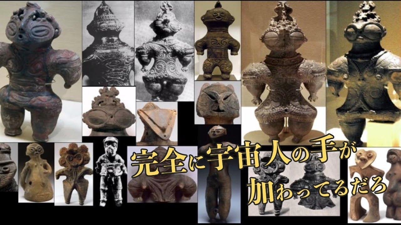 海外の反応 縄文人 シュメール人と日本人、海外の反応…宇宙人と縄文人、海外の反応は?顔と目が怖い?ルーツと海外の反応
