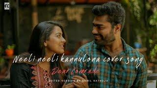 Dear Comrade Telugu Nee Neeli Kannullona cover song | Vijay | Edited version by Akhil kathoju