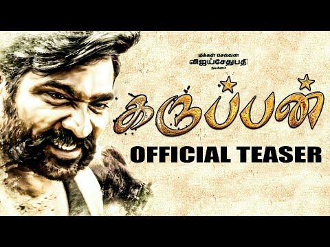 Karuppan - Official Tamil Teaser Review |...