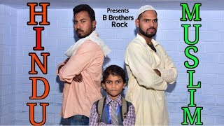 HINDU - MUSLIM // हिन्दू- मुस्लिम // HEART TOUCHING // By Brothers Rock (BBR) HINDU MUSLIM EKTA