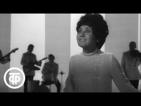 """Аида Ведищева """"Лесной олень"""" (1964)"""