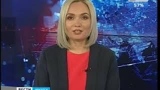 видео Туры с вылетом из Иркутска 2018