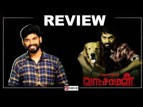 """WATCHMAN"" Movie Review |Tamil Review| GV Prakash |Yogibabu | AL Vijay | Bruno | kalakkal cinema |"