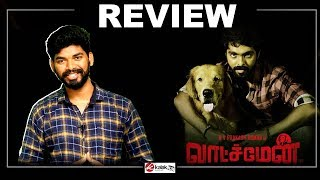 """""""WATCHMAN"""" Movie Review 
