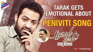 Jr NTR Reveals Unknown Facts about Peniviti Song | Aravindha Sametha Movie | Trivikram | Pooja Hegde
