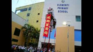 clementi town secondary school lion dragon dance troupe cca open house 2010