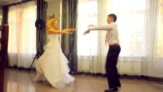 Свадебный танец 28.09.13г.  Дима+Алина