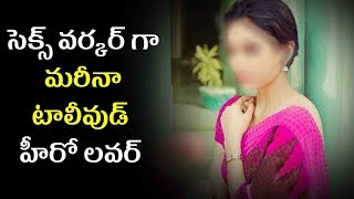 Sobhita Dhulipala Turns Prostitute For Moothon Film | Latest Telugu Movie News