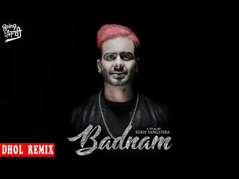 Badnam Mankirt Aulakh (DHOL REMIX) | Mankirat Aulakh Badnaam | Latest Punjabi Songs 2017 Remix Video