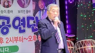 #노래자랑#영등포의 명소 푸른극장