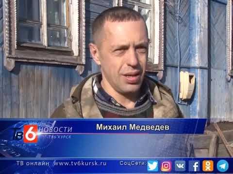 Новости ТВ 6 Курск 25 02 2020