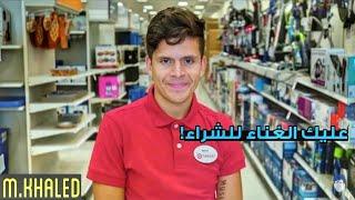 التسوق الموسيقي-رودي مانكوسو|مترجم