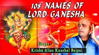 108 Names of Lord Ganesha By Kirshn Alias Kaushal [Full Video Song] I DEVA SHREE GANESHA
