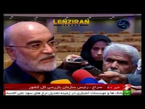 Brother of Iranian President Rouhani hospitalized