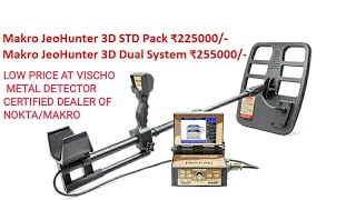 CHEAP PRICE GOLD DETECTOR METAL DETECTOR AT VISCHO METAL DETECTOR AND ENGINEARING EQUIPMENT IN INDIA