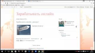 Проект Вау бизнес: работа в интернет или жизнь онлайн -часть 2. Ирина Васильева