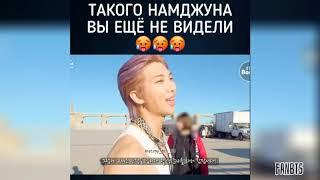 Смешные и милые моменты BTS (подборка instagram) №73