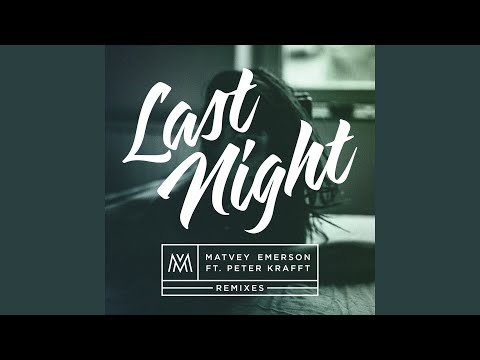 MATVEY EMERSON PETER KRAFFT LAST NIGHT СКАЧАТЬ БЕСПЛАТНО