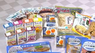 「スマイルケア食」がどういう制度なのか詳しく解説しています。 また、日本歯科大学の菊谷先生に摂食嚥下障害を、南大和病院の工藤先生には...