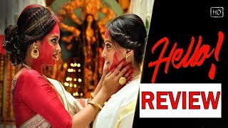 HELLO REVIEW  | HOICHOI |Raima sen | হ্যালো| bengali