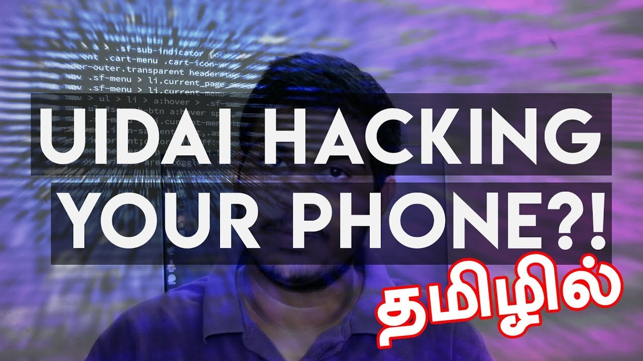 uidai hack news