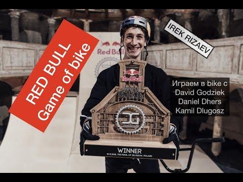 Red Bull Game Of Bike! Играем в байк в заброшенной церкви