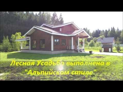 домик в пригрроде смоленска цена (Оксана