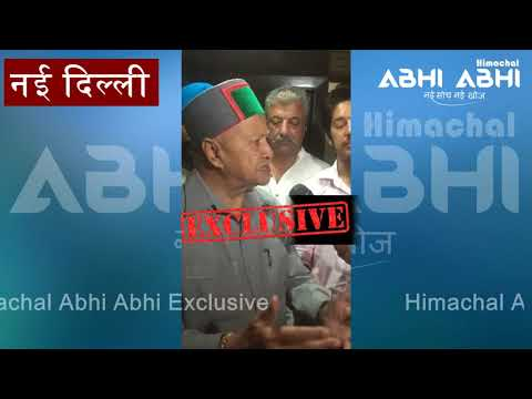 Virbhadra Singh - Exclusive With Himachal Abhi Abhi
