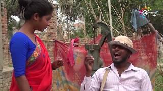 बिदेशियाके कनिया स्वदेशिया देखु नखरा  | Appan TV | Rochak & Gochak EP | 182