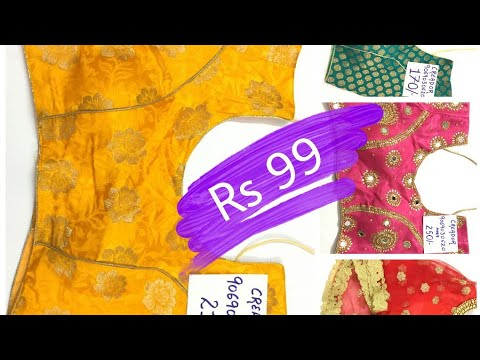 Readymade Blouses With Price Readymade Blouses Wholesale Market