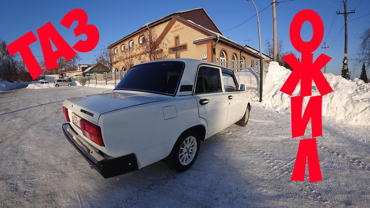 Ремонт Боевой Классики по цене ТО на BMW X5 |