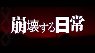 2022年公開の藤原竜也と松山ケンイチW主演による映画『ノイズ』に、渡辺大知の出演が決定。併せて特報映像とティザービジュアルも公開された。 本作は、『予告犯』『 ...