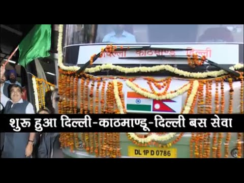 journey to delhi by bus in hindi