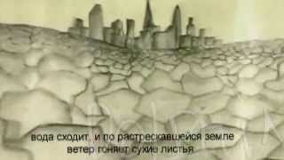 Download Дельфин   Серебро Mp3 and Videos