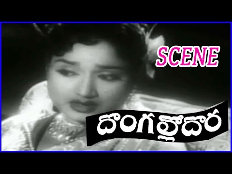 dongallo-dora-||-telugu-movie-scene---anr,jamuna---telugu-movie-bazaar