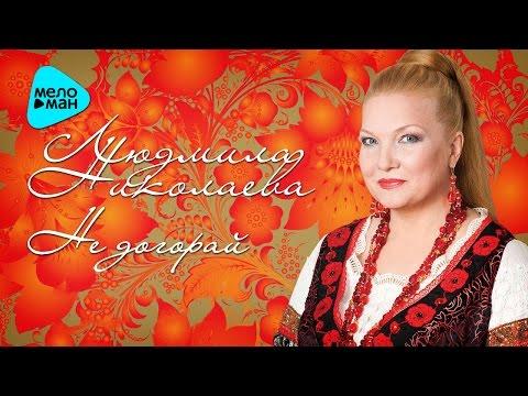 ансамбль русская душа клипы
